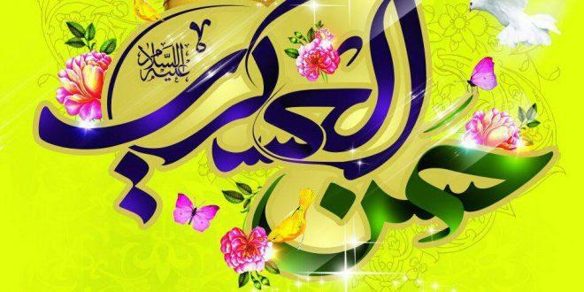 """نتیجه تصویری برای امام حسن عسکری"""""""